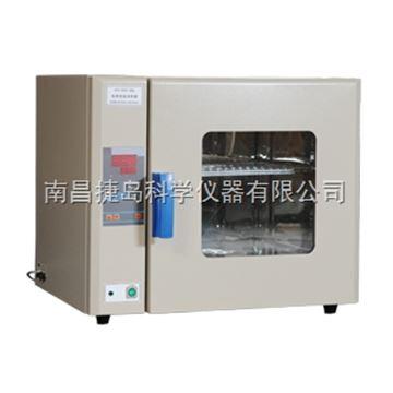 HPX-9162MBE博迅電熱恒溫培養箱