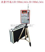 PSP-300Z低流量空气采样器