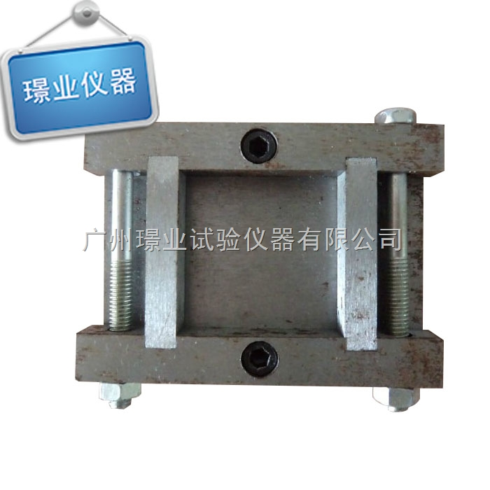 0*40*10 mm 可拆卸钢制砂浆试模 粘结试模 砂浆试模 有底/无底