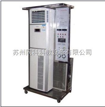 TK-502同科柜式空調實訓裝置