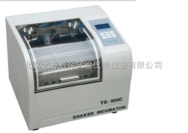 TS-100C台式恒温振荡器+北京