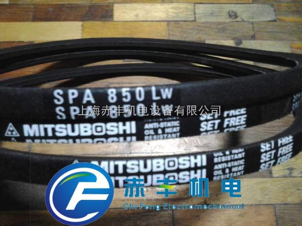 三角带SPA860LW耐高温皮带SPA860LW风机皮带
