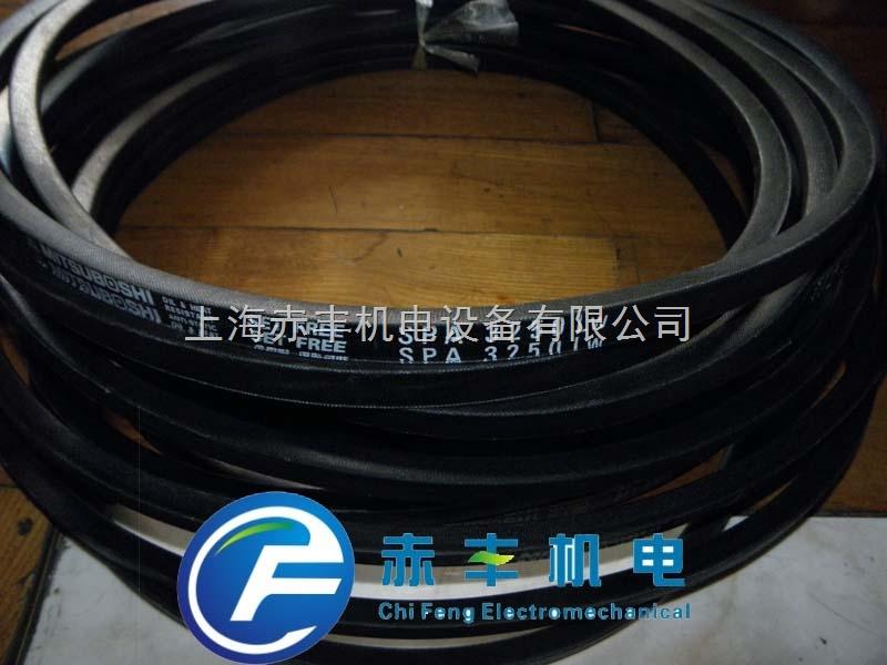 SPA3282LW进口三角带代理SPA3282LW空调机皮带SPA3282LW高速传动带