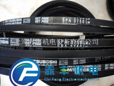 SPA3650LW防静电三角带SPA3650LW空调机皮带SPA3650LW代理商