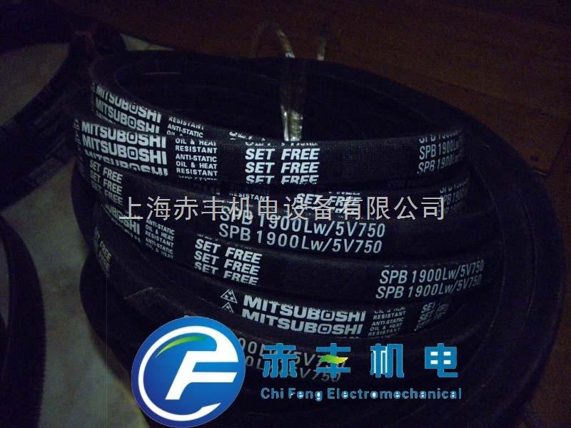SPB1900LW/5V750空调机皮带SPB1900LW/5V750耐高温三角带