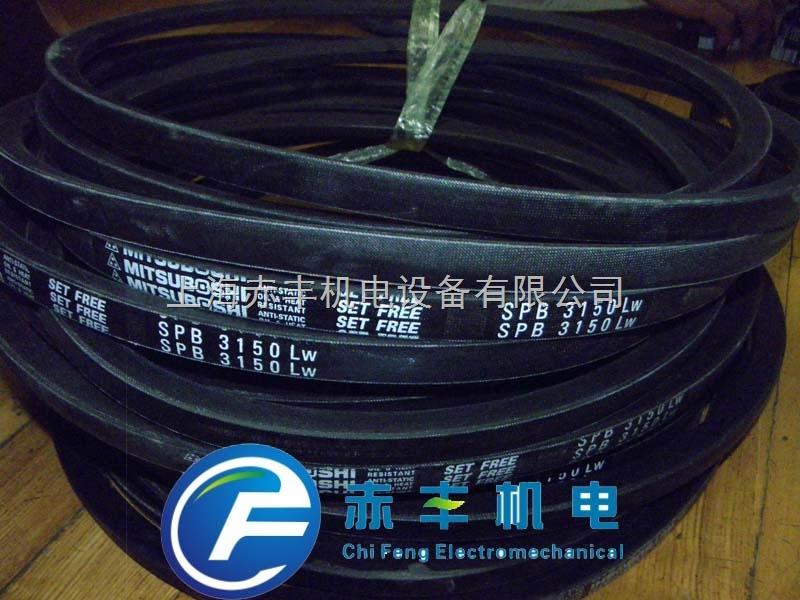 SPB3170LW/5V1250空调机皮带SPB3170LW/5V1250日本MBL三角带