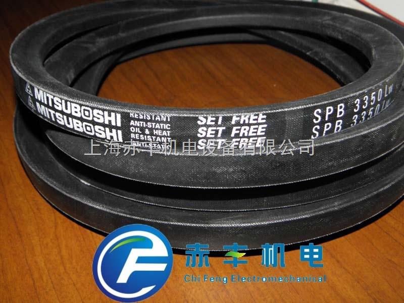 SPB3320LW防静电三角带SPB3320LW空调机皮带SPB3320LW代理商