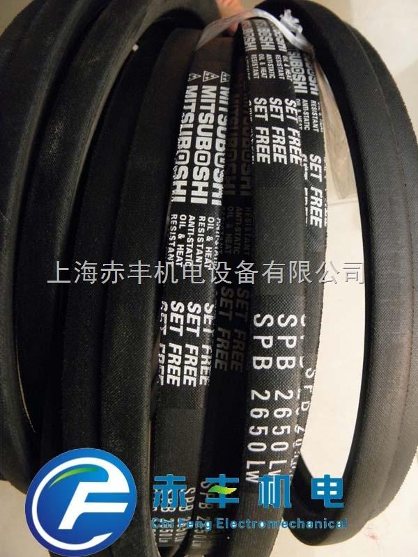 SPB3875LW空调机皮带SPB3875LW防静电三角带SPB3875LW