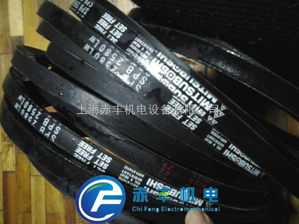 SPB4560LW/5V1800防静电三角带SPB4560LW/5V1800代理商