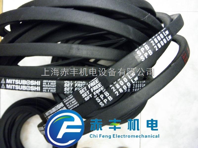 SPB4620LW防静电三角带SPB4620LW空调机皮带SPB4620LW