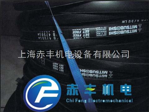 SPB5500LW日本MBL三角带SPB5500LW高速传动带SPB5500LW