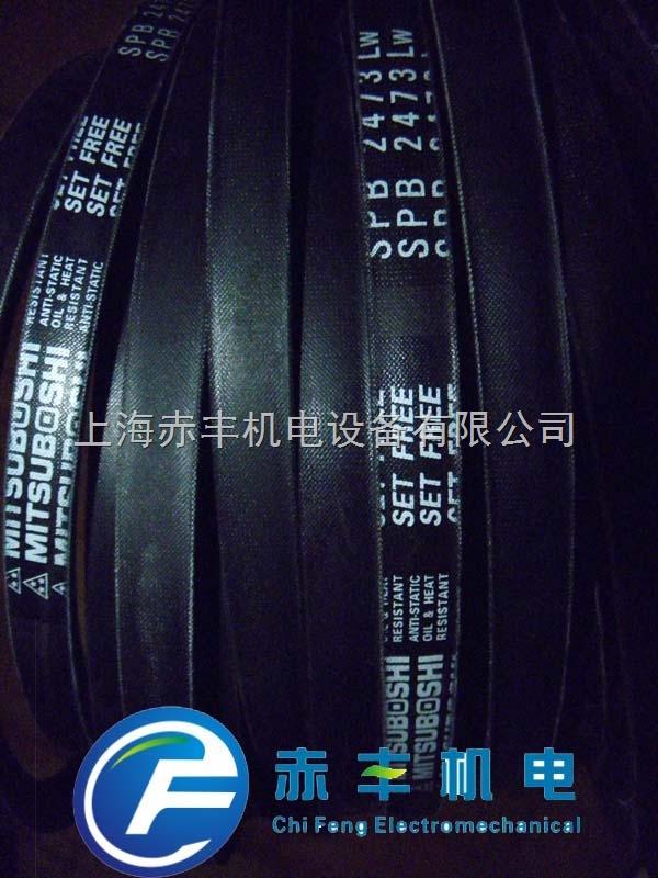SPB8500/5V3350LW空调机皮带SPB8500/5V3350LW