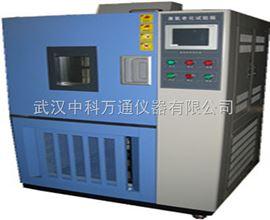 QL-250橡胶臭氧老化试验箱