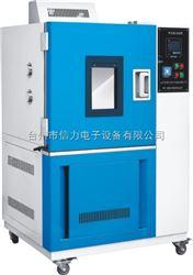 台州信力高温恒温加热循环槽
