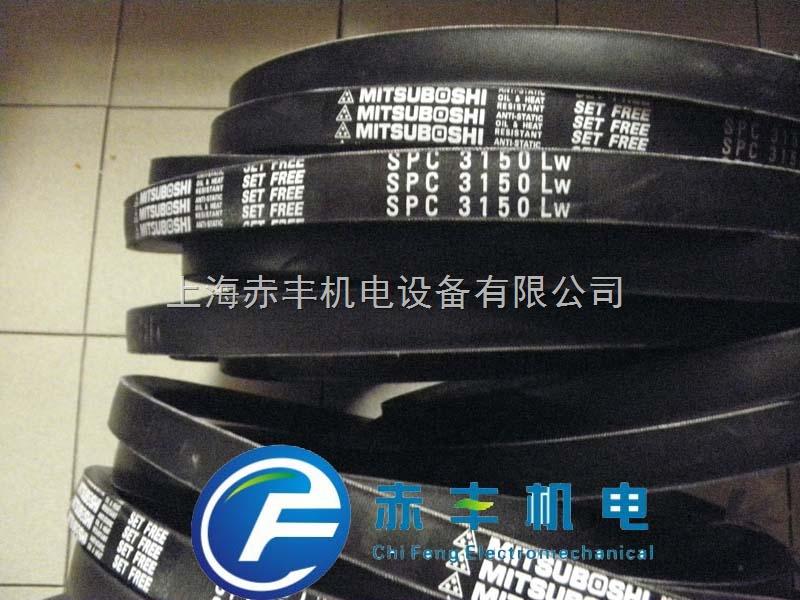 SPC3050LW耐高温三角带SPC3050LW空调机皮带SPC3050LW高速传动带代理商
