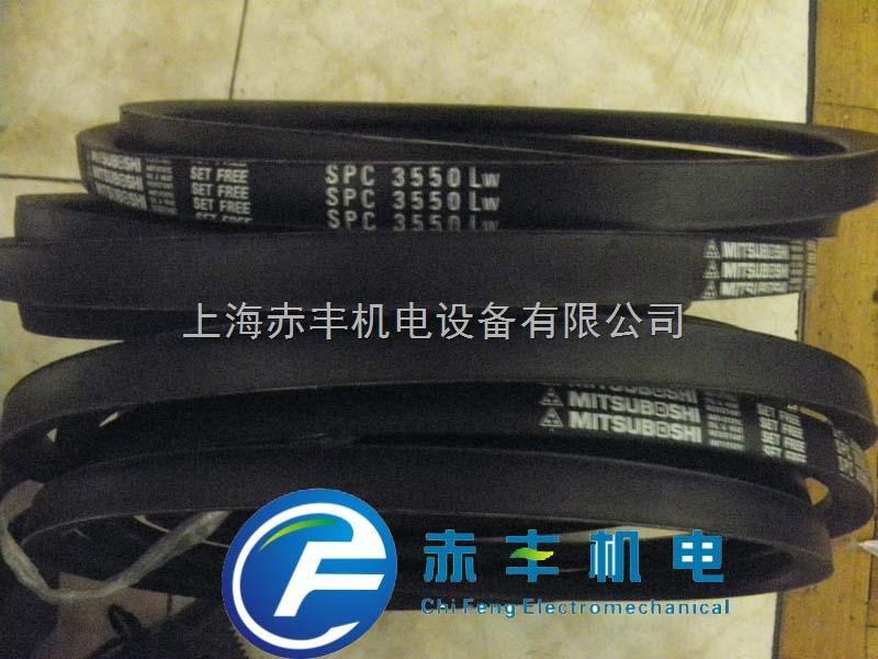 SPC3220LW空调机皮带SPC3220LW日本MBL三角带SPC3220LW