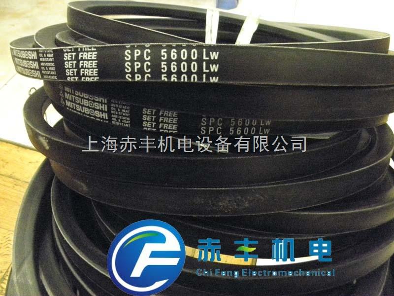 SPC5300LW空调机皮带SPC5300LW风机皮带SPC5300LW耐高温三角带