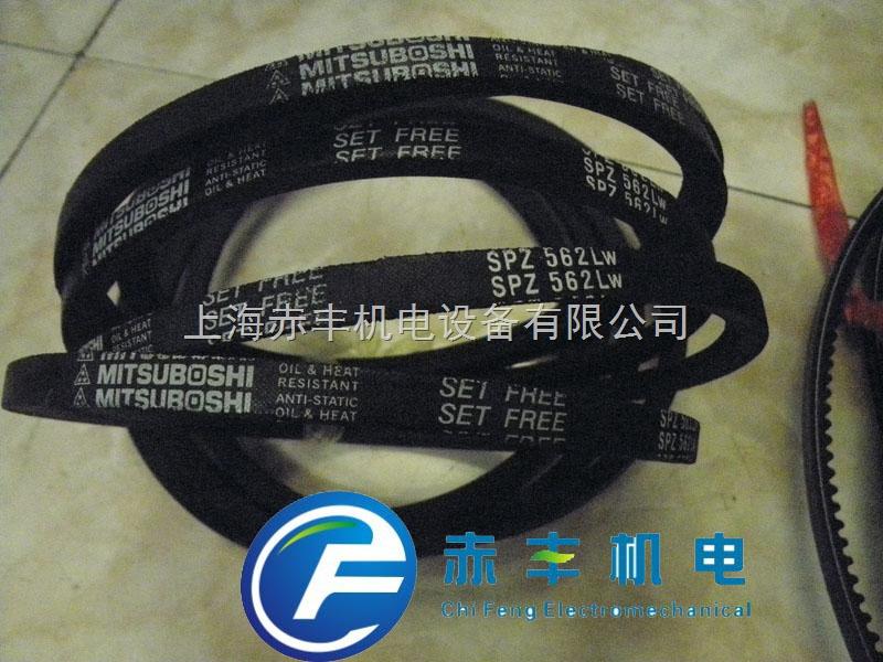 进口三角带SPZ487LW空调机皮带SPZ487LW耐高温三角带