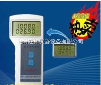 数字式大气压力表【DYM3-02型数字大气压计】