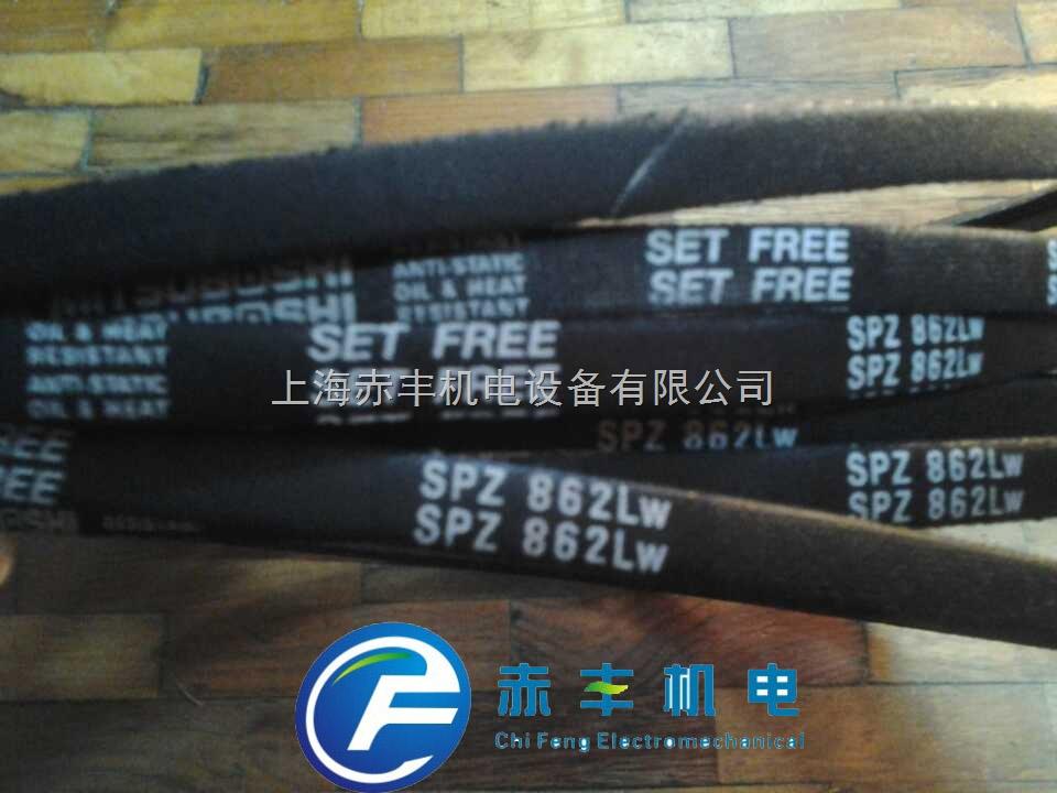 SPZ760/3V300LW防静电三角带SPZ760/3V300LW三角带