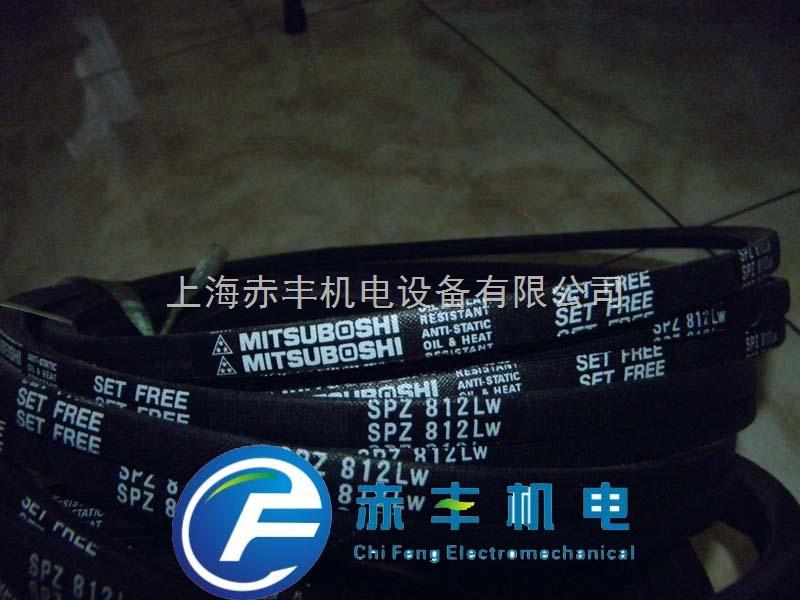 进口SPZ812LW空调机皮带SPZ812LW进口三角带SPZ812LW耐高温三角带