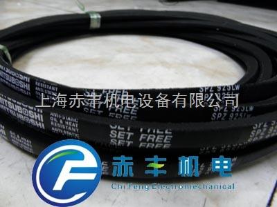 SPZ925LW空调机皮带SPZ925LW进口三角带SPZ925LW日本MBL三角带