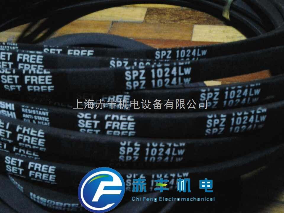进口SPZ1010LW/3V400空调机皮带SPZ1010LW/3V400耐高温三角带