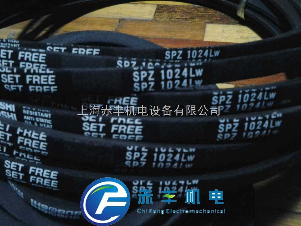 SPZ1012LW空调机皮带SPZ1012LW耐高温三角带SPZ1012LW