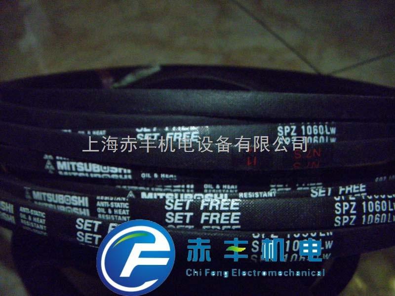 SPZ1060LW空调机皮带SPZ1060LW进口三角带SPZ1060LW窄v带