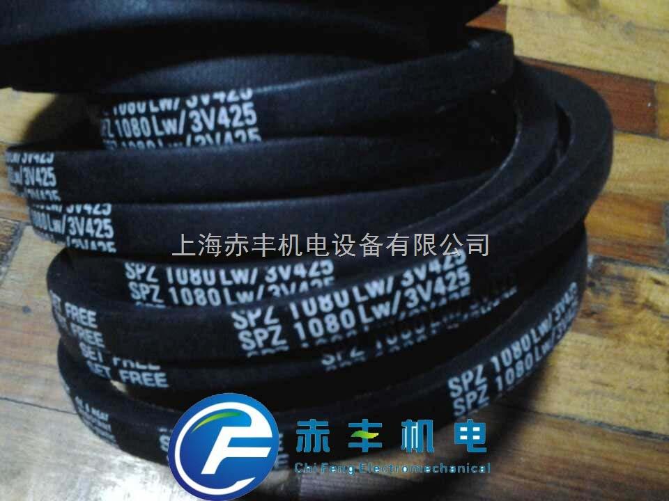 SPZ1087LW耐高温三角带SPZ1087LW防静电三角带SPZ1087LW代理商
