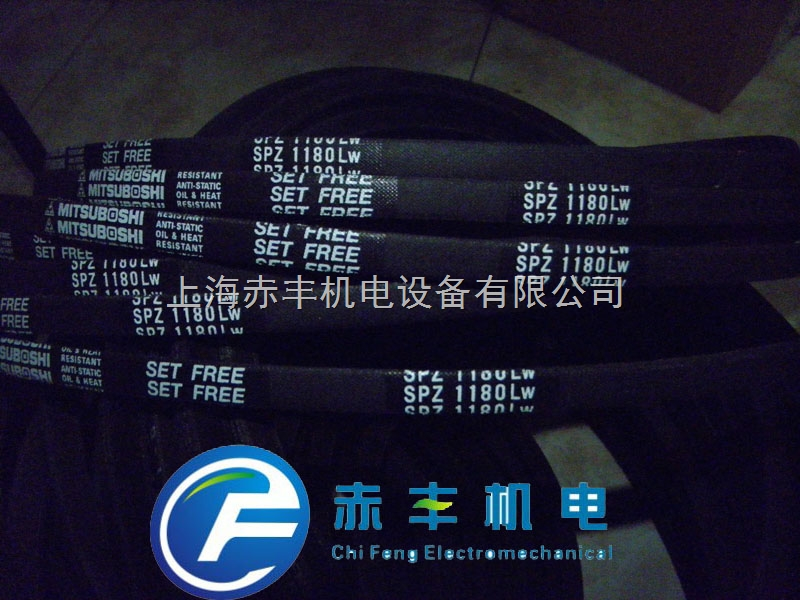 SPZ1187LW空调机皮带SPZ1187LW进口三角带SPZ1187LW防油三角带