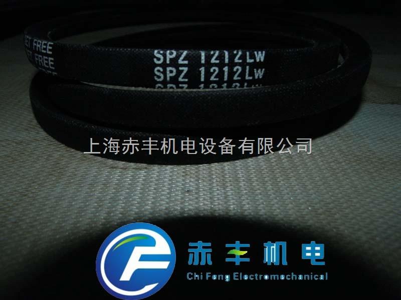 SPZ1222LW空调机皮带SPZ1222LW进口三角带SPZ1222LW耐高温三角带