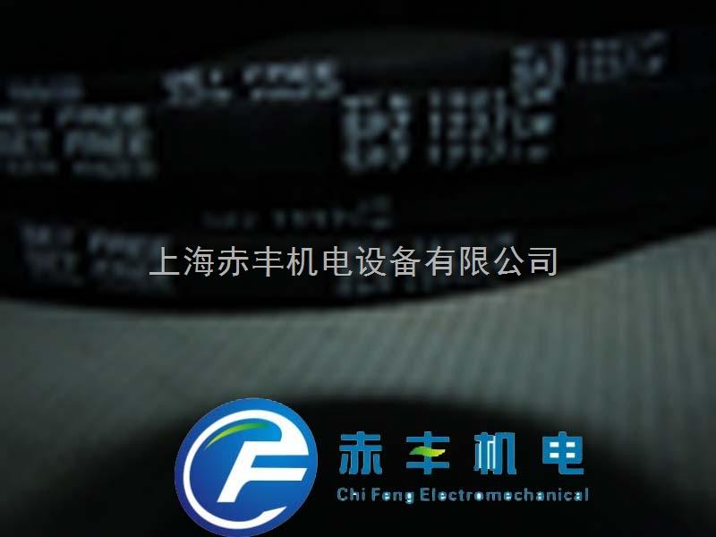 SPZ1237LW高速传动带SPZ1237LW日本MBL三角带SPZ1237LW耐高温三角带