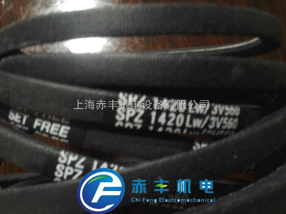 SPZ1437LW进口空调机皮带SPZ1437LW耐高温三角带SPZ1437LW价格