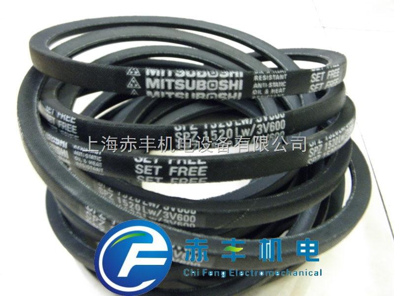SPZ1537LW空调机皮带SPZ1537LW防油三角带SPZ1537LW窄v带价格