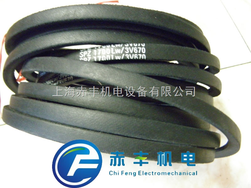 SPZ1700LW/3V670空调机皮带SPZ1700LW/3V670防静电三角