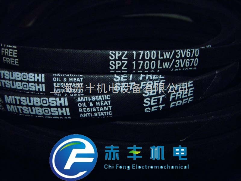 SPZ1737LW空调机皮带SPZ1737LW进口三角带SPZ1737LW防油三角带