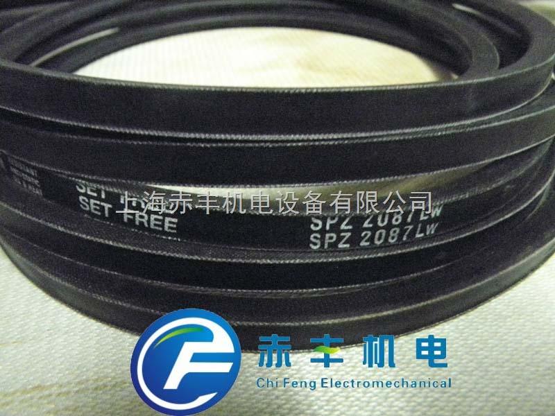 SPZ2037LW空调机皮带SPZ2037LW耐高温三角带SPZ2037LW价格
