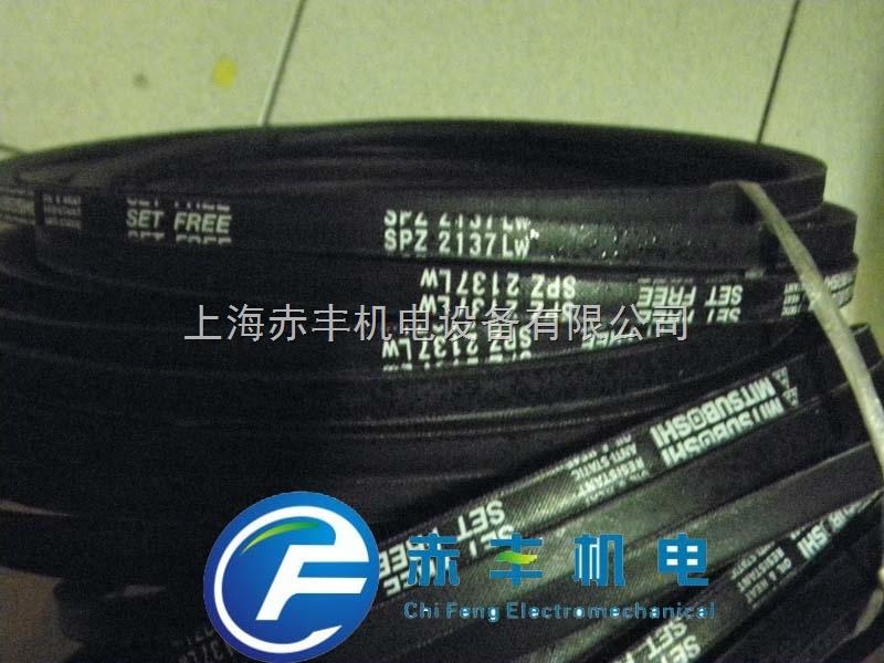 SPZ2060LW耐高温三角带SPZ2060LW进口三角带SPZ2060LW风机皮带
