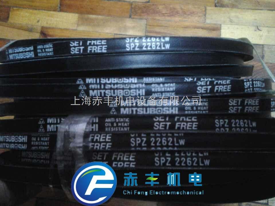 SPZ2200LW防静电三角带SPZ2200LW耐高温三角带