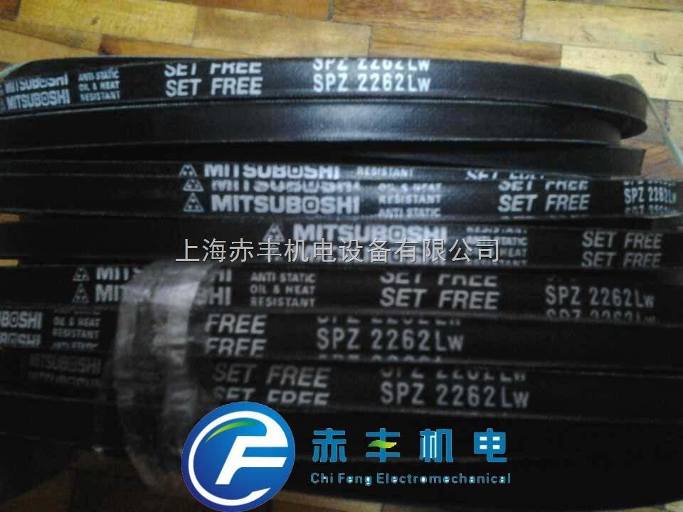 SPZ2337LW进口三角带SPZ2337LW耐高温三角带SPZ2337LW