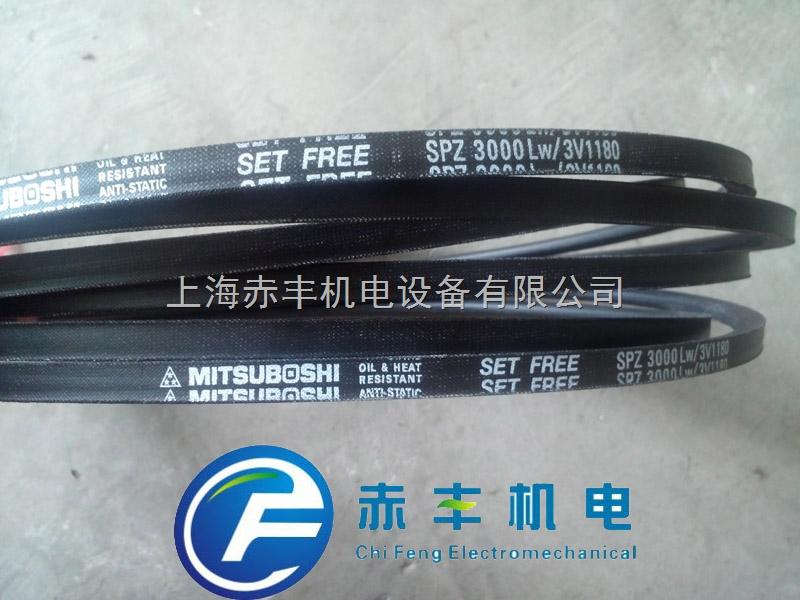 SPZ2900LW日本MBL三角带SPZ2900LW耐高温三角带SPZ2900LW