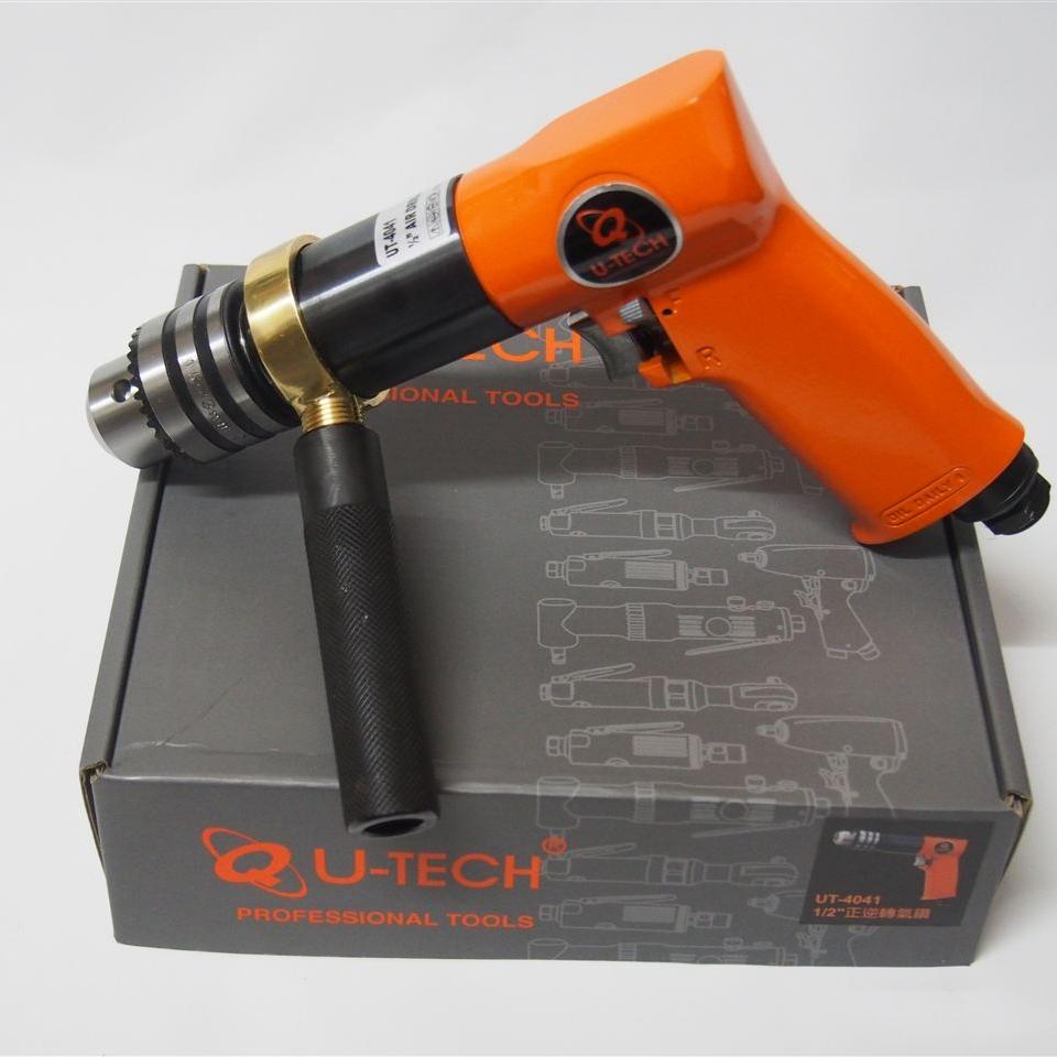 工業級氣動工具