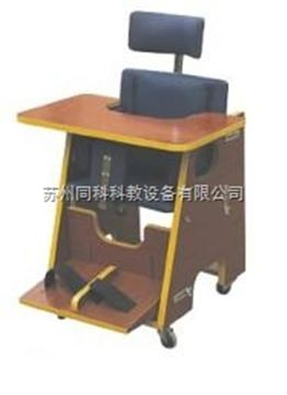 TK915兒童坐姿矯正椅