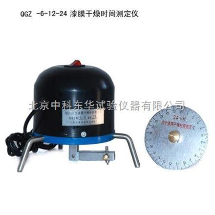 自动漆膜干燥时间测验仪(园轨迹)