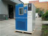 GDW系列南京高低温试验箱