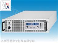 德国EA高效直流电源EA-PS8000 3U