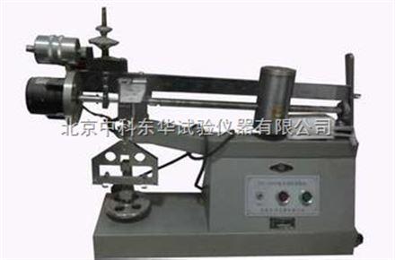 水泥或胶凝材料抗硫酸盐侵蚀抗折试验机