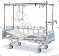 SLV-B4023ABS三摇骨科牵引床