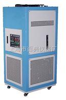 GDSZ-5025高低温循环装置